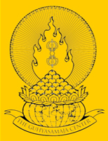 Guhyasamaja Center Logo